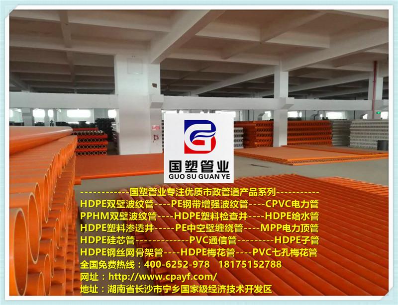 凤凰PE钢带波纹管,津市市电力管,湖南吉首市HDPE塑料检查井