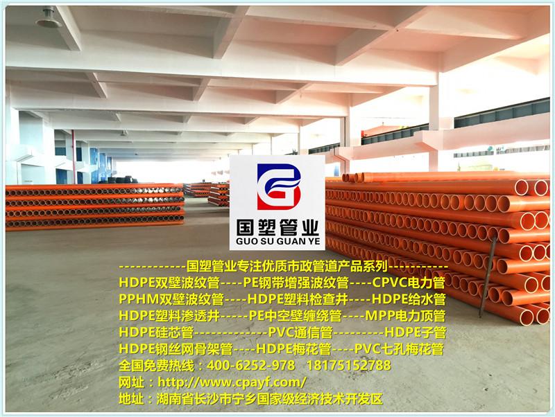隆回钢带管,长沙县渗透井,湖南湘潭市硅芯管