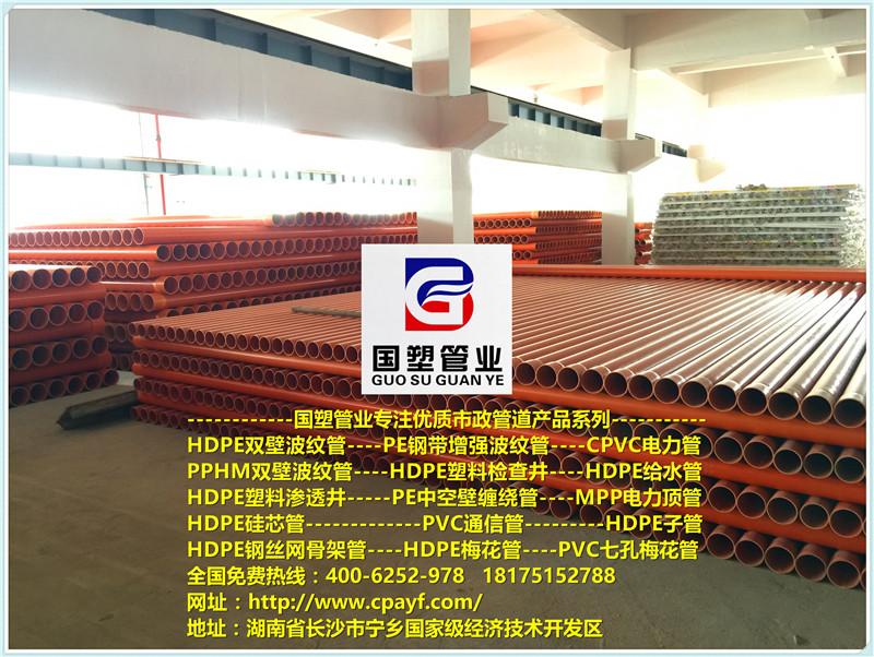 芷江PE中空壁缠绕管,中方县PP-HM波纹管,湖南永州市通信用HDPE硅芯管