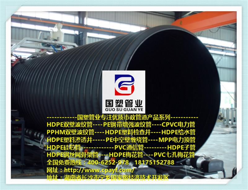 桂宁PE钢带波纹管DN500厂家