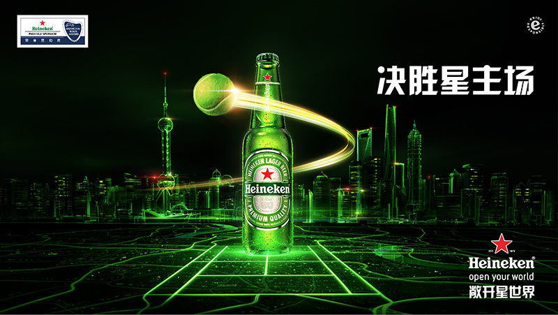 2016heineken review-ATP