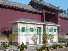 山西关帝庙
