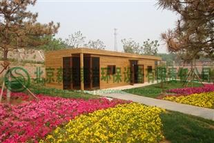 唐山市城建局