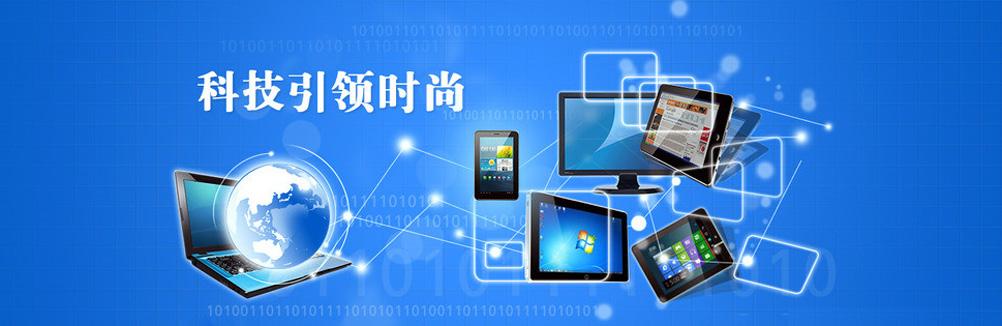 组件化开发平台