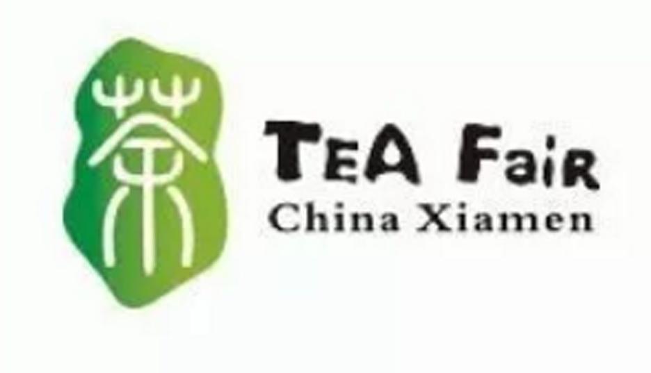 膳佳携五款有温度的器皿亮相国际茶产业博览会