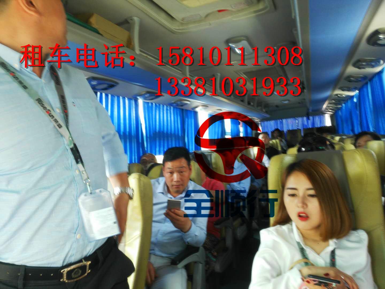 北京班车租赁-十渡野山坡旅游班车、看房班车