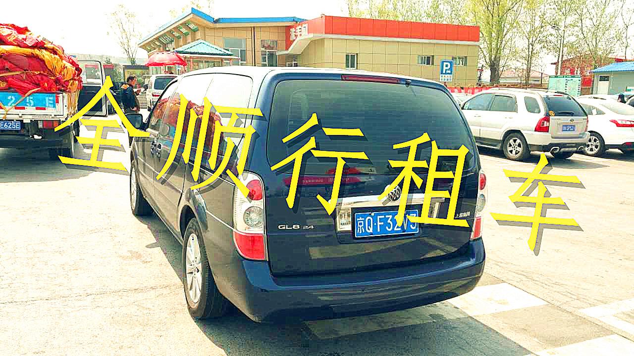 北京租班车公司:新款别克GL8商务车
