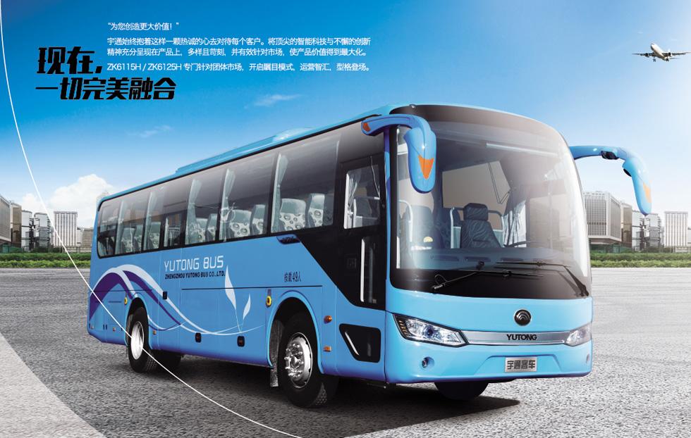 北京班车租赁公司推荐北京租班车首选车型:宇通ZK6115HT5Z  55座 团体班车