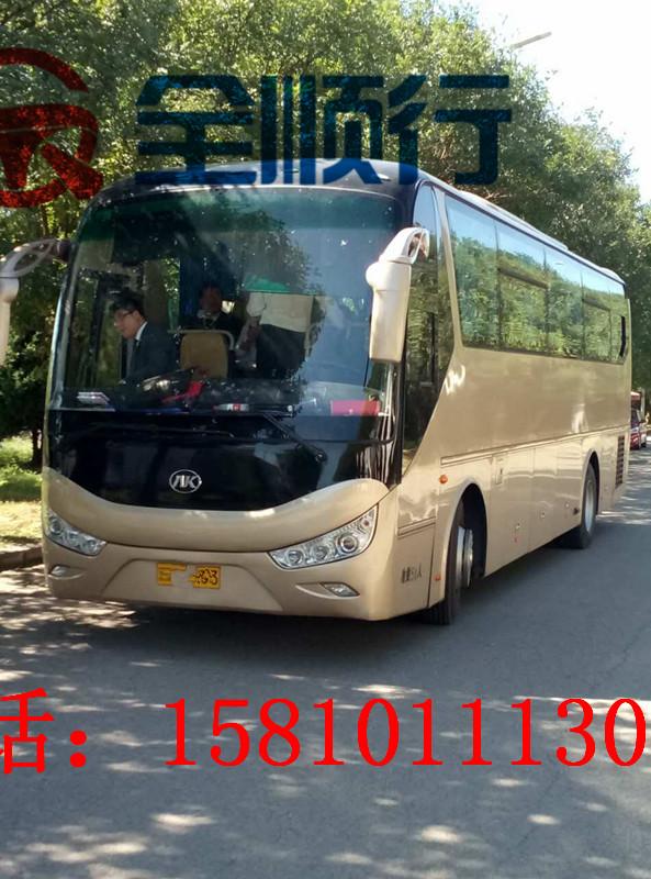 北京大巴租赁——宇通33-55座豪华商务旅游大巴