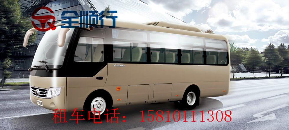北京旅游包车,小团体旅游中巴包车