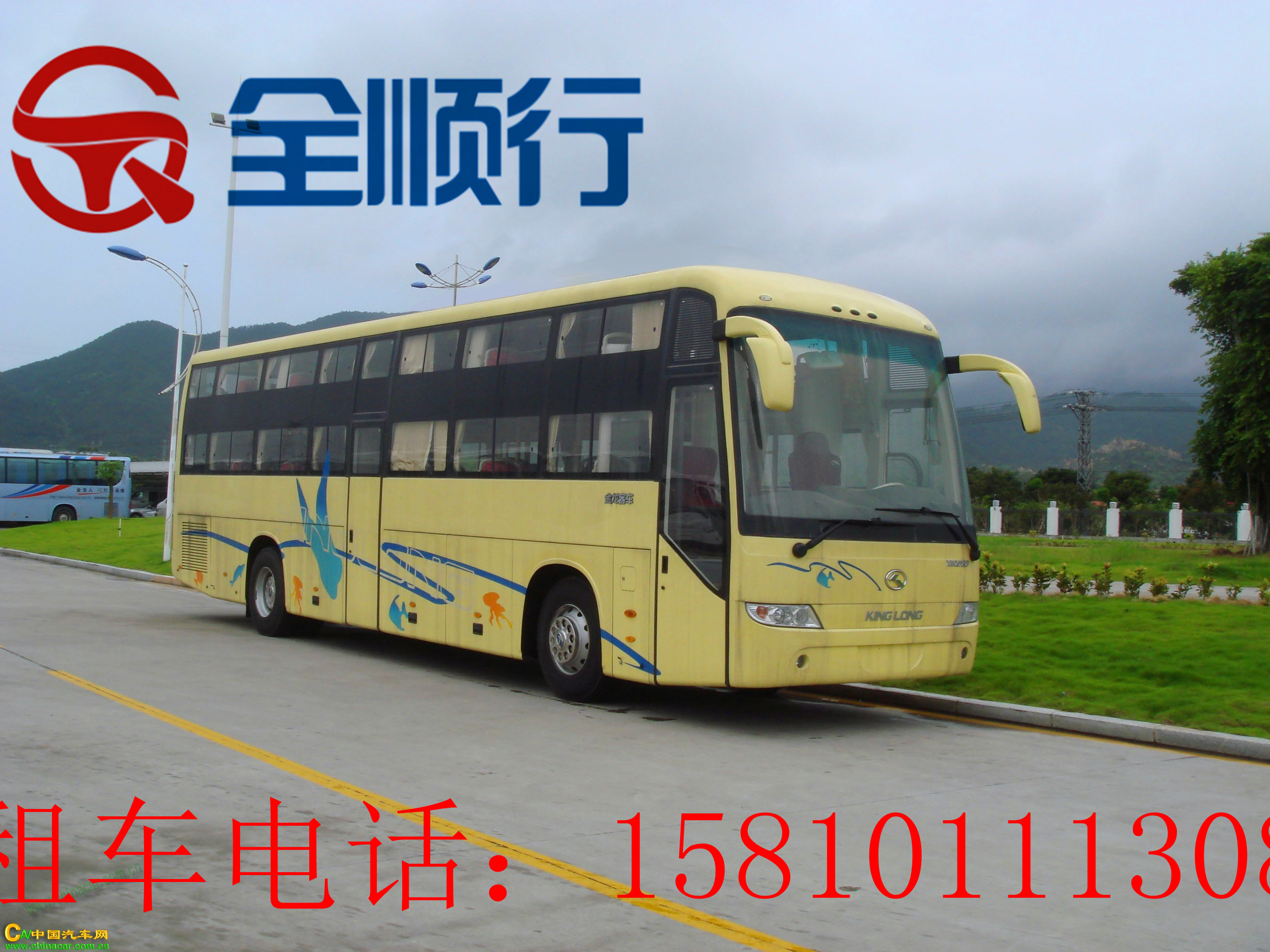 这是为北京及北京周边散客团体包车租车推出的业务,目的是解决小型团体,满足企业事业单位集中出门旅行。提供的从出发到行程结束,一站式全方位用车服务。