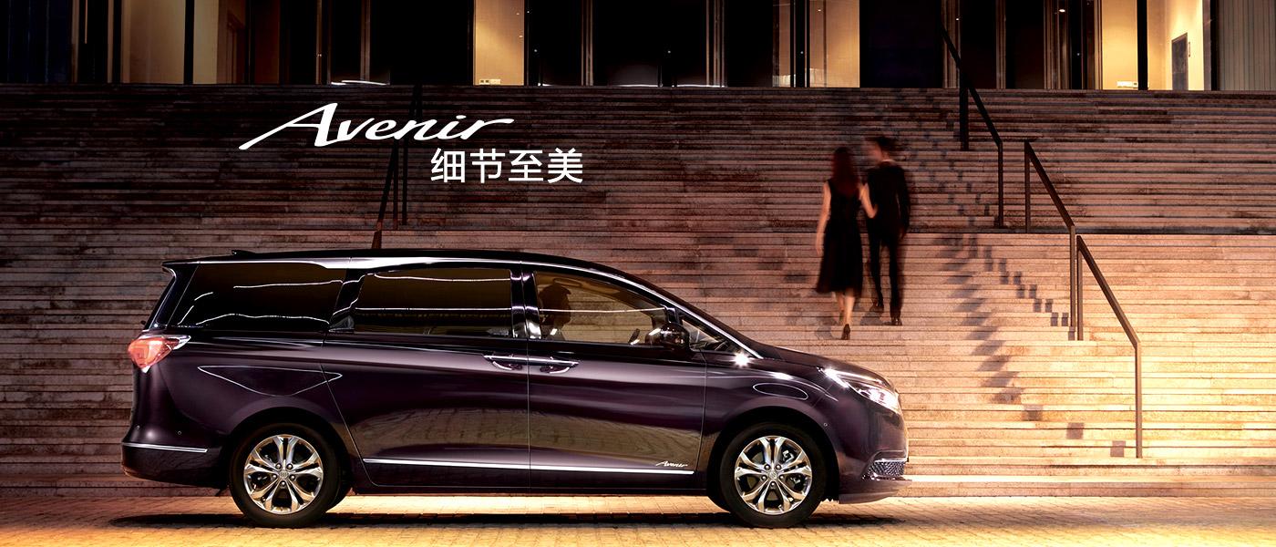北京班车租赁——全新款别克GL8商务车