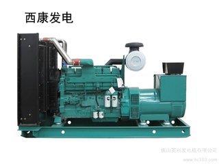 重庆康明斯700KW柴油发电机组