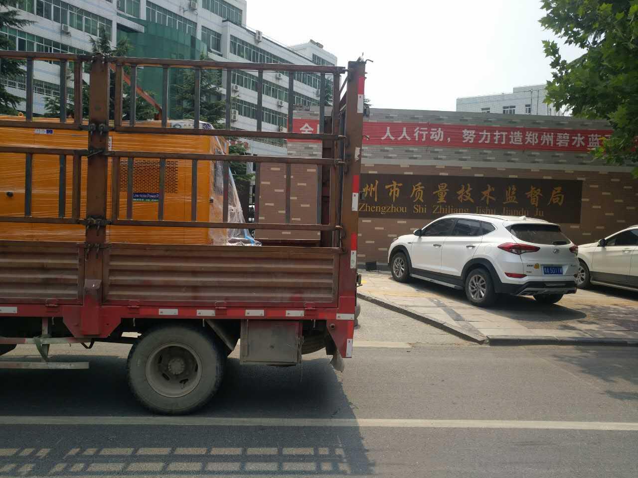郑州市质量监督局电梯运维中心项目