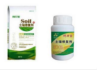 土壤修复剂