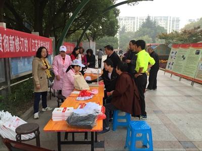 县红十字会加大宣传新修订的省献血条例力度