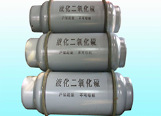 液體二氧化硫
