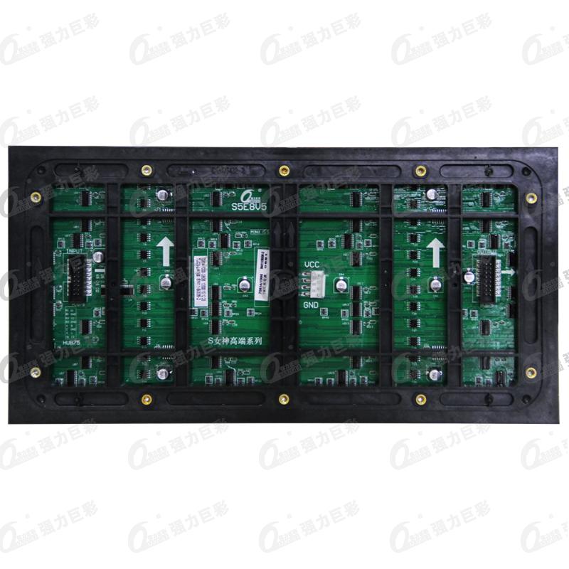 户外表贴S5全彩LED显示屏