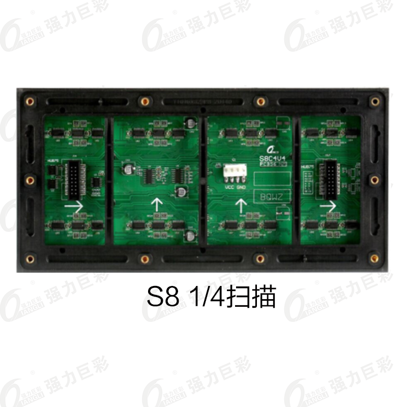 户外表贴S8全彩LED显示屏