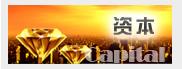 金沙7727赌城网站