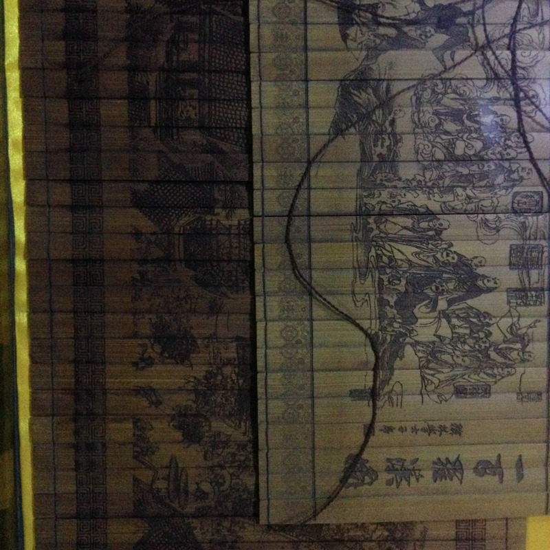 仿古竹雕一百罗汉图