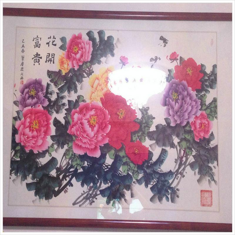 名家书法字画国画:花开富贵