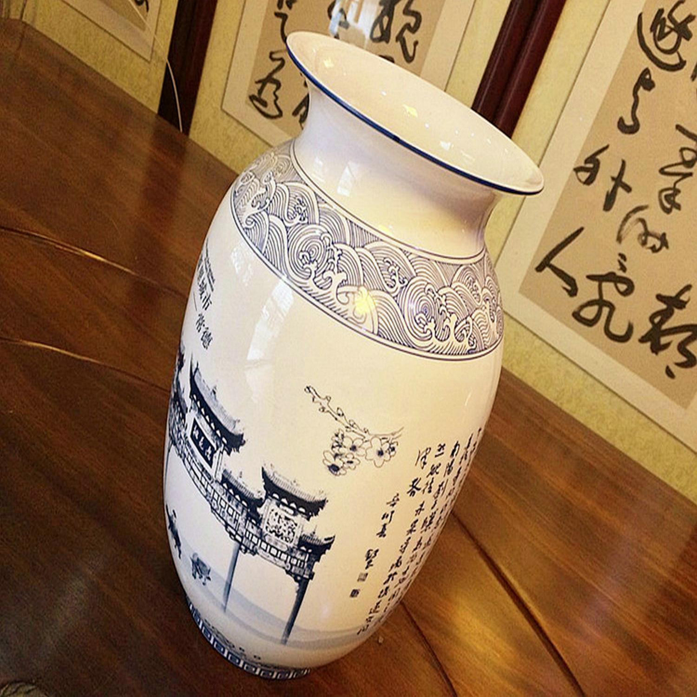 名家手书桃花源记书写作品青花瓷大花瓶