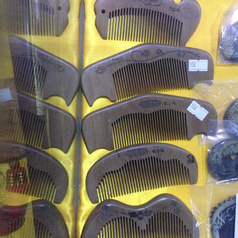 最新最热商品上市:工艺品-绿檀木梳