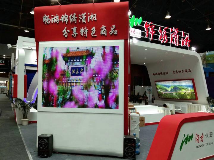 湘西北古玩交易博览会