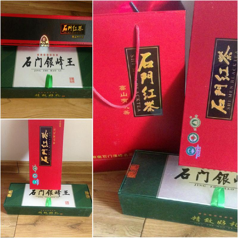 湖南石门特产 ¥ 560.00