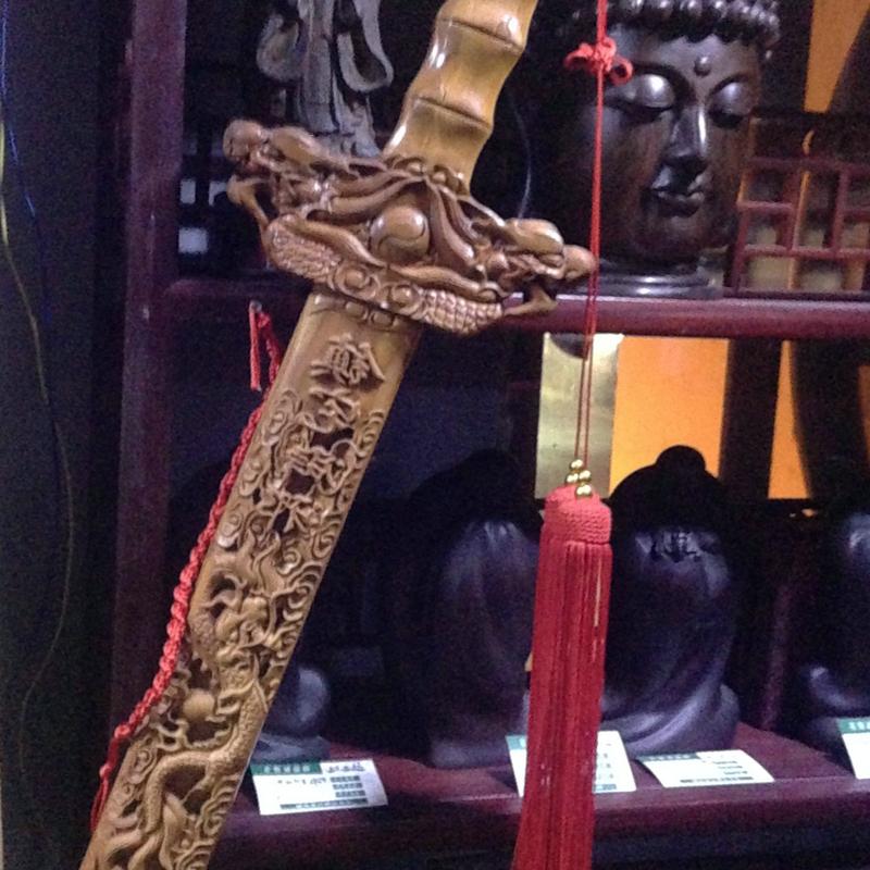 辟邪桃木剑