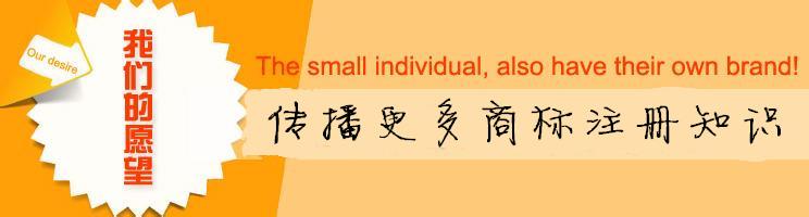创业优选一站式企业服务平台为您讲解商标注册流程及费用,以及北京商标注册的政策等各种商标注册知识