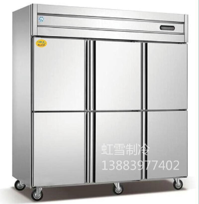 六门不锈钢厨房柜