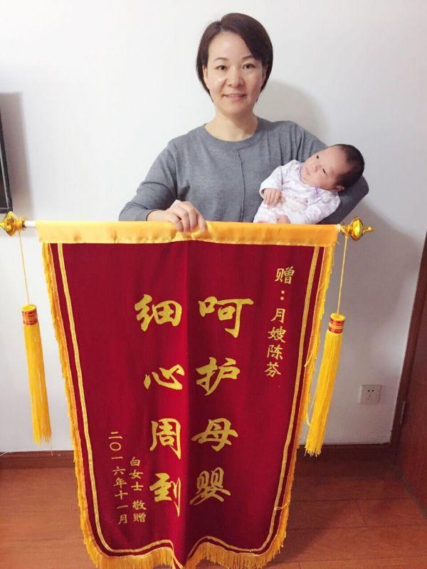月嫂推荐:月嫂陈芬
