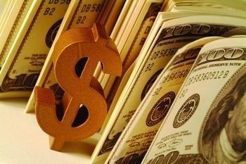 快速融资贷款