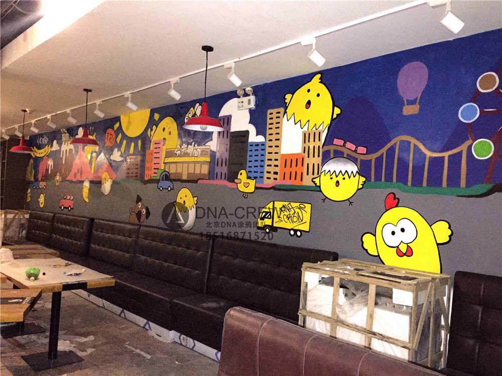 北京dna街头涂鸦团队_鸟巢新奥购物中心手绘涂鸦墙_墙绘创作_分米时间_DM分米时刻快餐