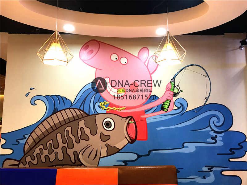 北京专业手绘墙团队原创社会猪小猪佩奇钓鱼墙绘作品,佩奇社会人,北京鲜鱼王手绘墙