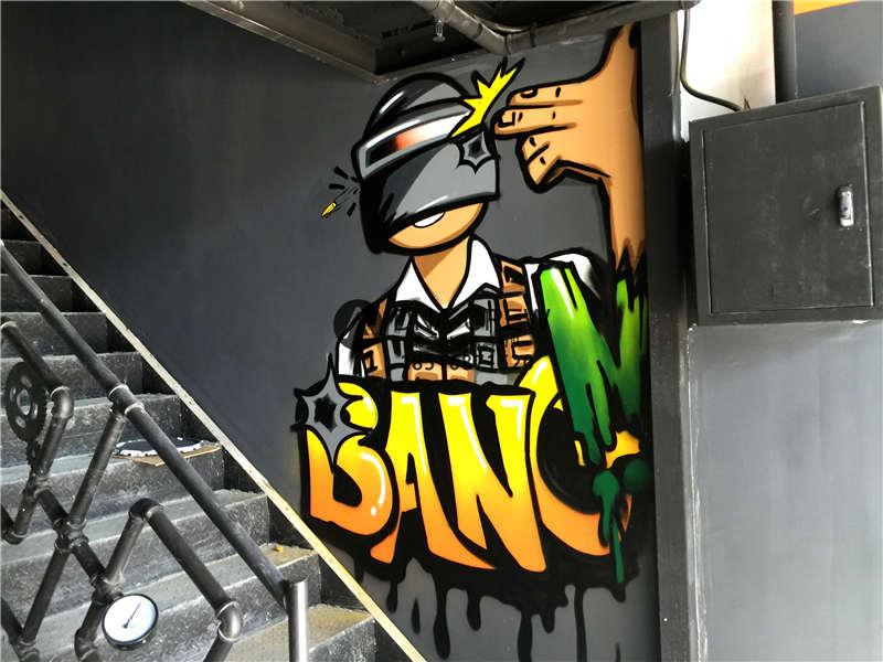 """北京dna街头涂鸦团队_门头沟""""基友 酒""""酒吧吃鸡手绘墙绘涂鸦墙"""