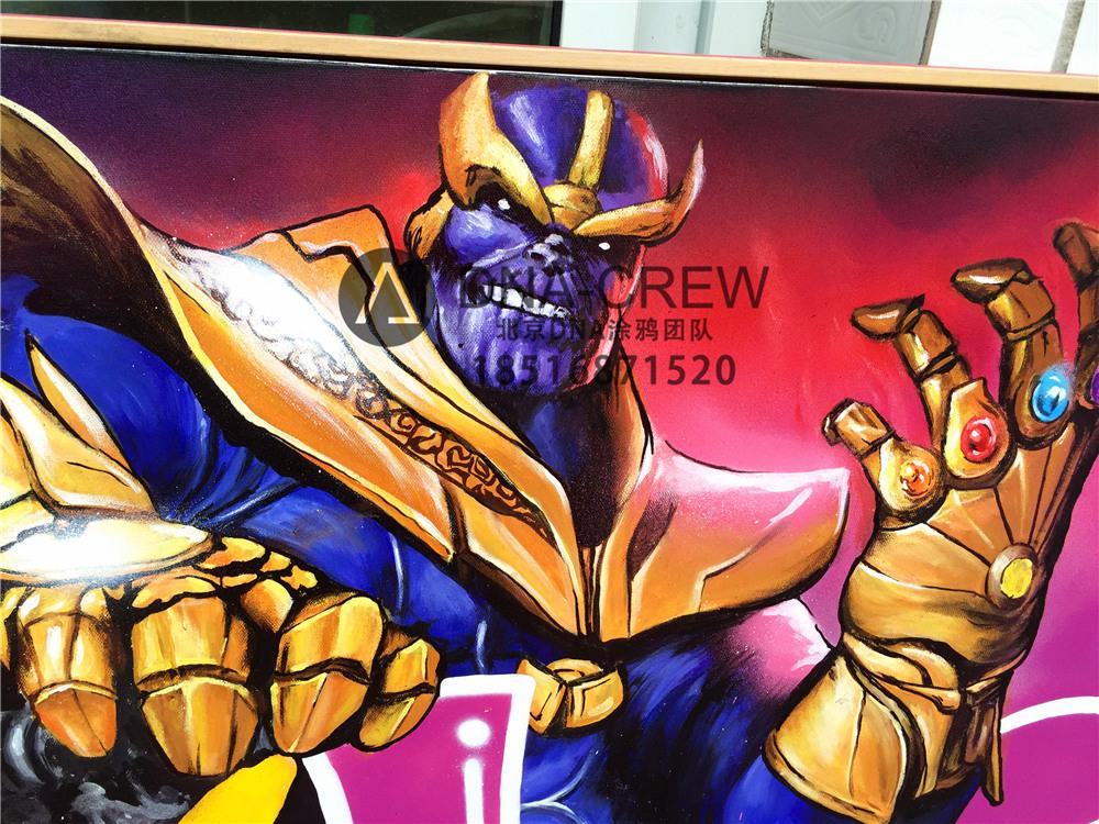 北京dna涂鸦大波哥在画布上创作了复仇者联盟 灭霸 雷神 美队 前来围观?