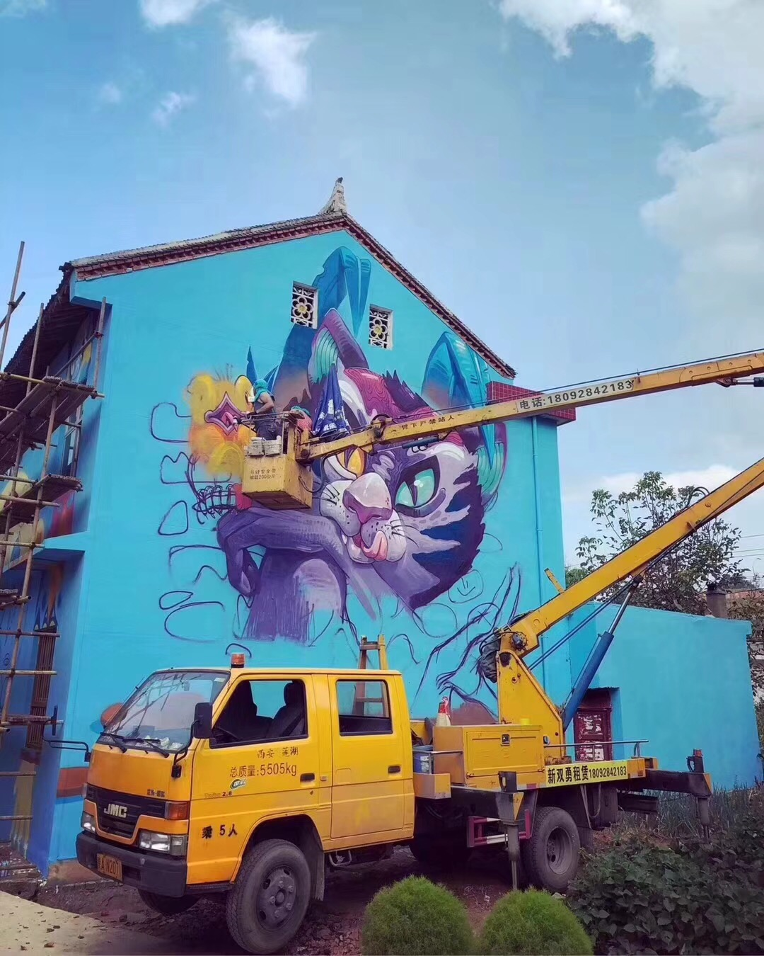 2018中国大型街头涂鸦活动GRAFFITI TRIP2.0 中国_洛南 涂鸦聚会