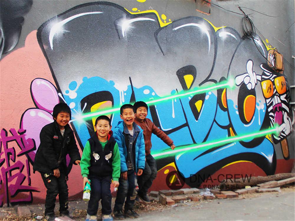 2018冬天北京dna街头涂鸦团队入村把街头涂鸦艺术送给老百姓和小朋友们