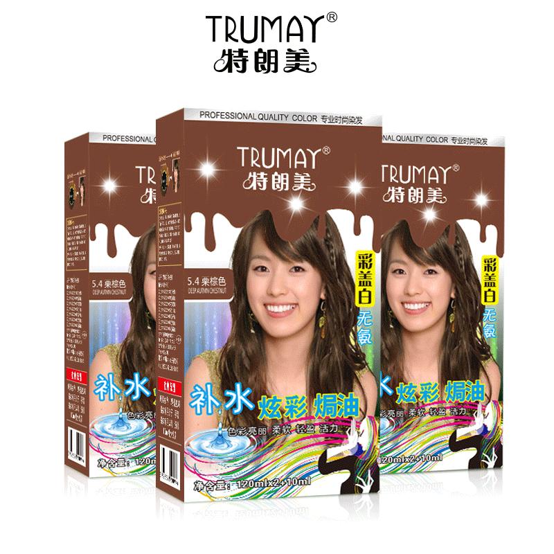 特朗美補水蠟染焗油染髮膏
