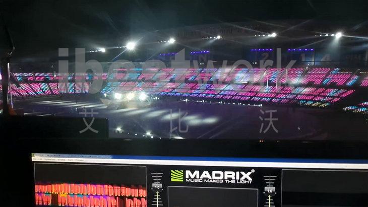 DMX LED pixel lighting