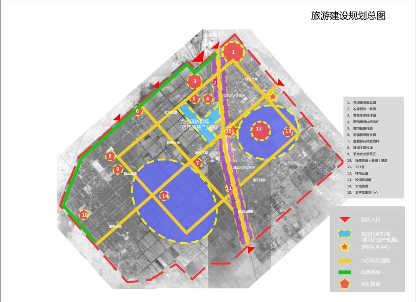 克拉瑪依市農業綜合開發區生態旅游景區建設規劃