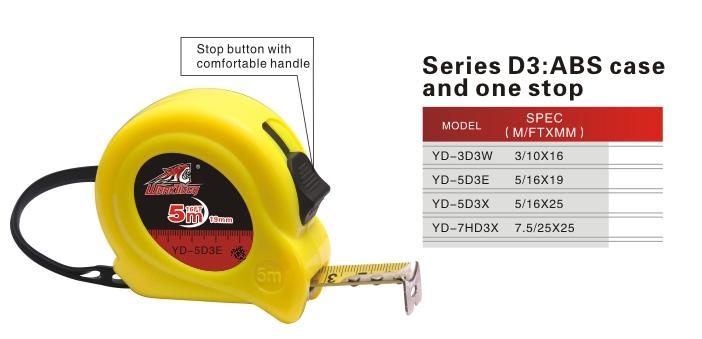 D3系列ABS塑殼鋼卷尺