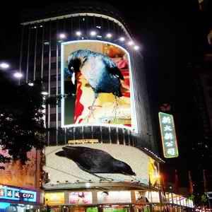 户外大型喷绘广告牌厂家