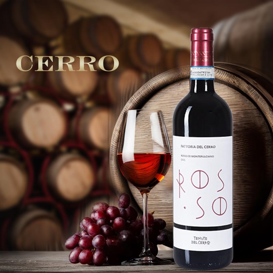 贵族红葡萄酒