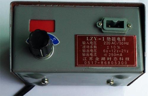 冲床电磁吸盘手配用励磁电源LZY-Y1