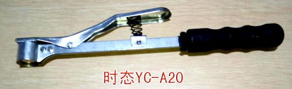 YC-A20永磁吸盘手