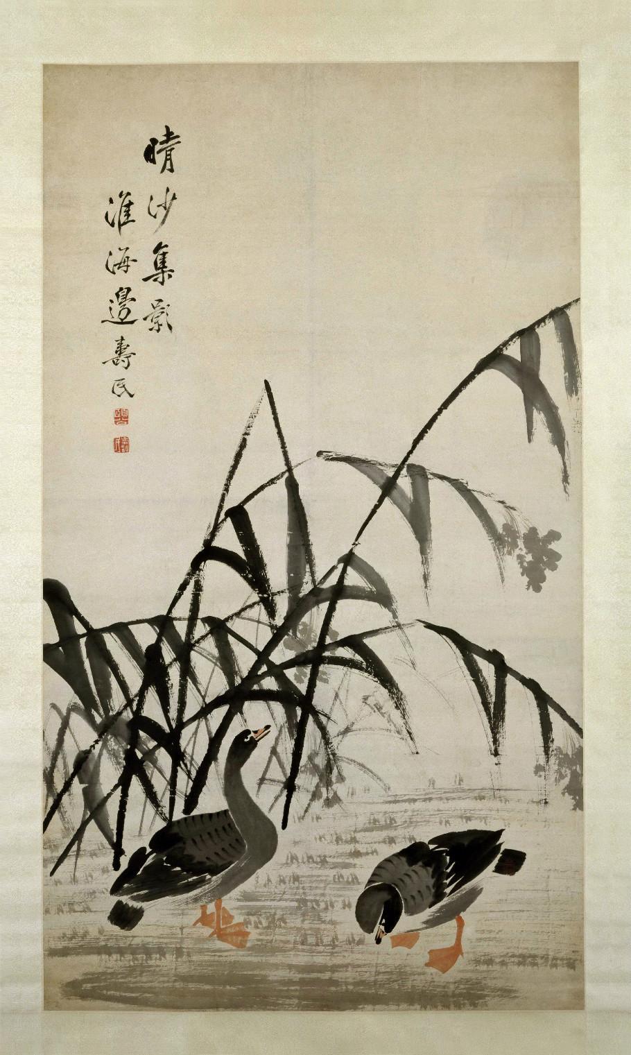 边寿民《芦雁图》